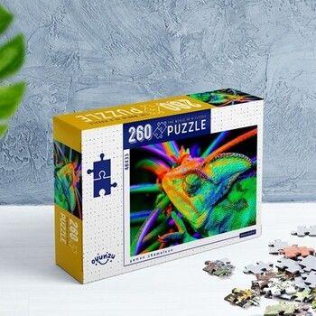 Oyunzu PuzzleYemen Chameleon 260 Parça Puzzle