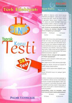Palme Yayınları 11. Sınıf Türk Edebiyatı Konu Testi