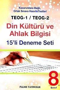 Palme Yayınları  8. Sınıf TEOG 1 TEOG 2 Din Kültürü ve Ahlak Bilgisi 15 li Deneme Seti