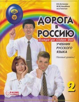 Palme Yayınları Rusyaya Giden Yol 2