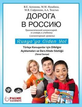 Palme Yayınları Rusya'ya Giden Yol Türkçe Konuşanlar İçin DilBilgisi Açıklamaları ve Ders Kitabı Sözlüğü