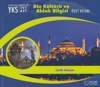 Palme Yayınları TYT AYT Din Kültürü ve Ahlak Bilgisi Özet Kitabı