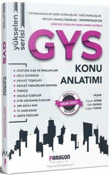 Paragon Yayıncılık Tüm Kurumlar İçin GYS Konu Anlatımı Yükselen Serisi
