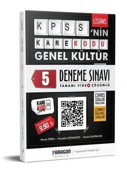 Paragon Yayıncılık KPSS Genel Kültür Tamamı Video Çözümlü 5 Deneme Sınavı-KPSS\'nin KareKodu