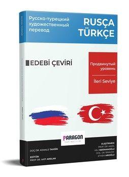 Paragon Yayıncılık  Rusça Türkçe İleri Seviye Edebi Metin Çeviri Kitabı