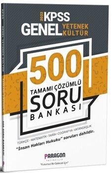Paragon Yayıncılık2022 KPSS Genel Kültür Genel Yetenek 500 Tamamı Çözümlü Soru Bankası