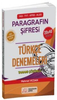 Paragrafın Şifresi YGS Paragrafın Şifresi Türkçe Tamamı Çözümlü 20x40 Denemeleri