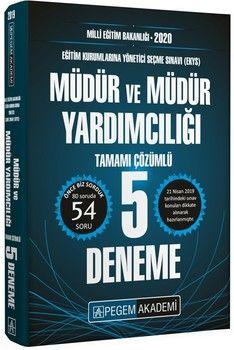 Pegem Yayınları 2019 MEB EKYS Müdür ve Müdür Yardımcılığı Tamamı Çözümlü 5 Deneme
