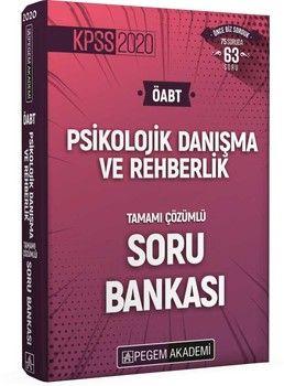 Pegem Yayınları 2020 KPSS ÖABT Psikolojik Danışma ve Rehberlik Tamamı Çözümlü Soru Bankası