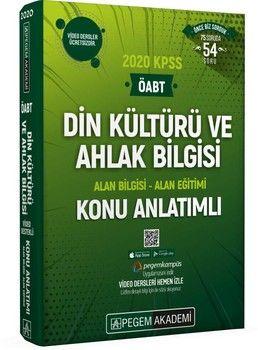 Pegem Yayınları 2020 KPSS ÖABT Din Kültürü ve Ahlak Bilgisi Video Destekli Konu Anlatımlı
