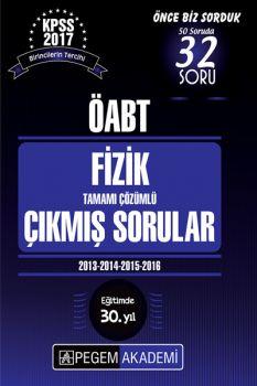 Pegem Yayınları 2017 KPSS ÖABT Fizik Tamamı Çözümlü Çıkmış Sorular