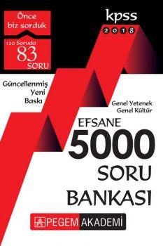 Pegem Yayınları 2018 KPSS Genel Yetenek Genel Kültür Efsane 5000 Soru Bankası