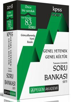 Pegem Yayınları 2018 KPSS Genel Yetenek Genel Kültür Tamamı Çözümlü Soru Bankası Seti