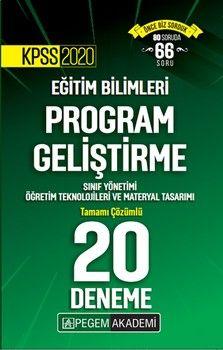 Pegem Yayınları 2020 KPSS Eğitim Bilimleri Program Geliştirme 20 Deneme Çözümlü