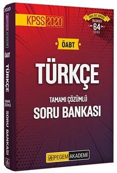 Pegem Yayınları 2020 KPSS ÖABT Türkçe Tamamı Çözümlü Soru Bankası