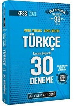 Pegem Yayınları 2021 KPSS GK GY Türkçe 30 lu Deneme