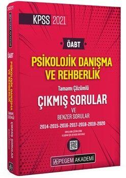 Pegem Yayınları 2021 KPSS ÖABT Psikolojik Danışma ve Rehberlik Tamamı Çözümlü Çıkmış Sorular ve Benzer Sorular