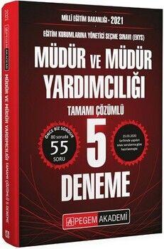 Pegem Yayınları 2021 MEB EKYS Müdür ve Yardımcılığı 5 Deneme