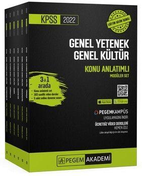 Pegem Yayınları 2022 KPSS Genel Yetenek Genel Kültür Konu Anlatımlı Modüler Set