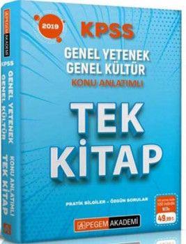 Pegem Yayınları 2019 KPSS Genel Yetenek Genel Kültür Konu Anlatımlı Tek Kitap