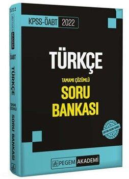 Pegem Yayınları 2022 KPSS ÖABT Türkçe Soru Bankası
