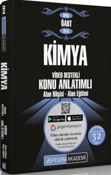 Pegem Yayınları 2019 KPSS ÖABT Kimya Video Destekli Konu Anlatımlı
