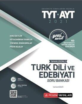 Pegem Yayınları TYT AYT Türk Dili ve Edebiyatı Yeni Nesil Soru Bankası