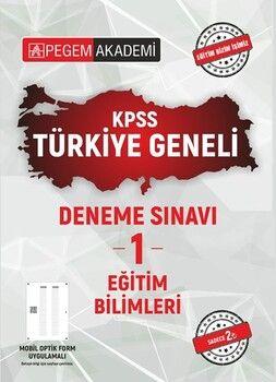 Pegem Yayınları2021 KPSS Eğitim Bilimleri Türkiye Geneli Deneme Sınavı 1