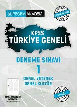 Pegem Yayınları2021 KPSS Genel Kültür Genel Yetenek Türkiye Geneli Deneme Sınavı 1