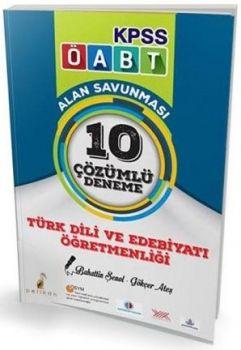 Pelikan Yayıncılık 2017 ÖABT Türk Dili ve Edebiyatı Öğretmenliği Alan Savunması 10 Çözümlü Deneme