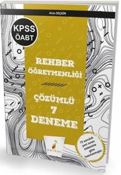 Pelikan Yayınları ÖABT Rehber Öğretmenliği 7 Çözümlü Deneme