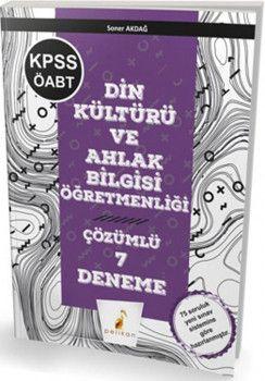 Pelikan Yayınları KPSS ÖABT Din Kültürü ve Ahlak Bilgisi Öğretmenliği Çözümlü 7 Deneme