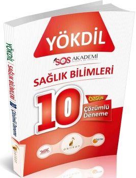 Pelikan Yayınları 2017 YÖKDİL Sağlık Bilimleri 10 Özgün Çözümlü Deneme
