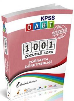Pelikan Yayınları 2017 ÖABT Coğrafya Öğretmenliği 1001 Çözümlü Soru