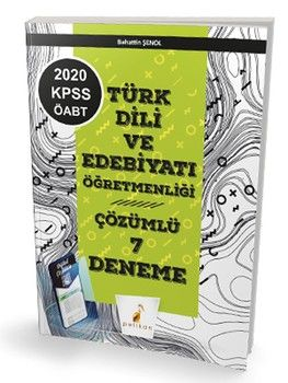 Pelikan Yayınları 2020 KPSS ÖABT Türk Dili Edebiyatı Öğretmenliği Dijital Çözümlü 7 Deneme Sınavı