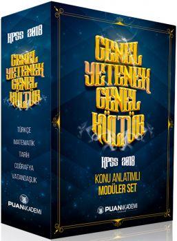 Puan Akademi 2018 KPSS Genel Yetenek Genel Kültür Konu Anlatımlı Modüler Set 5 Kitap