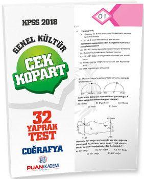 Puan Akademi 2018 KPSS Genel Kültür Coğrafya Çek Kopart Yaprak Test