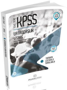 Puan Akademi 2018 KPSS TEXT TEXT Vatandaşlık Lisans Konu Anlatımlı