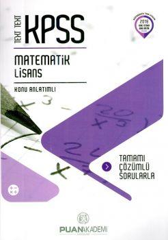 Puan Yayınları 2018 KPSS TEXT TEXT Matematik Konu Anlatımlı