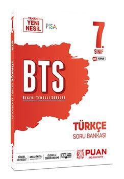 Puan Yayınları 7. Sınıf Türkçe BTS Beceri Temelli Soru Bankası