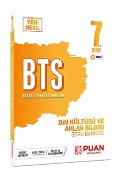 Puan Yayınları 7. Sınıf Din Kültürü ve Ahlak Bilgisi BTS Beceri Temelli Soru Bankası