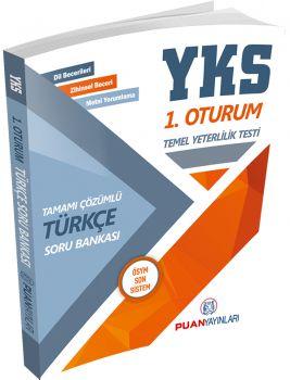 Puan Yayınları YKS 1. Oturum TYT Türkçe Tamamı Çözümlü Soru Bankası