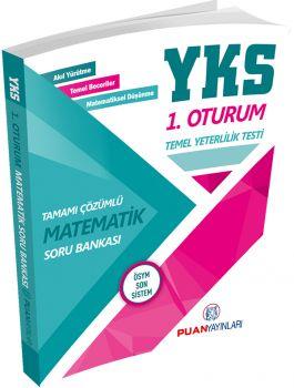 Puan Yayınları YKS 1. Oturum TYT Matematik Tamamı Çözümlü Soru Bankası