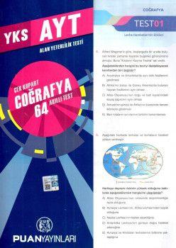 Puan Yayınları YKS 2. Oturum AYT Coğrafya Çek Kopart 64 Akıllı Test