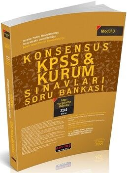 Savaş Yayınları 2021KPSS İdari Yargılama Hukuku KONSENSUS Soru Bankası