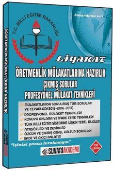 Süvari Akademi Yayınları Liyakat Öğretmenlik Mülakatlarına Hazırlık Çıkmış Sorular Profesyonel Mülakat Teknikleri