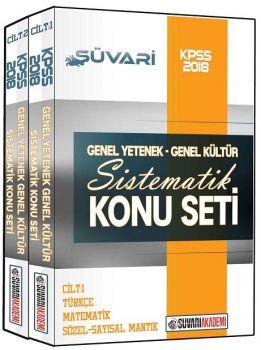 Süvari Akademi Yayınları 2018 KPSS Genel Yetenek Genel Kültür Sistematik Konu Seti