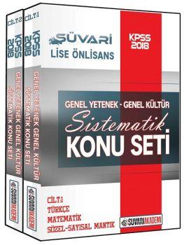 Süvari Akademi Yayınları 2018 KPSS Lise Ön Lisans Genel Yetenek Genel Kültür Sistematik Konu Seti