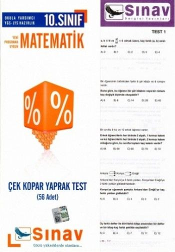 Sınav Yayınları 10. Sınıf Matematik Çek Kopar Yaprak Test