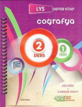 Seçkin Eğitim Teknikleri LYS Coğrafya 2 Ders 1 Test Defter Kitap
